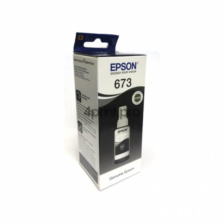 T67314ABk (O) Картридж Epson для L800