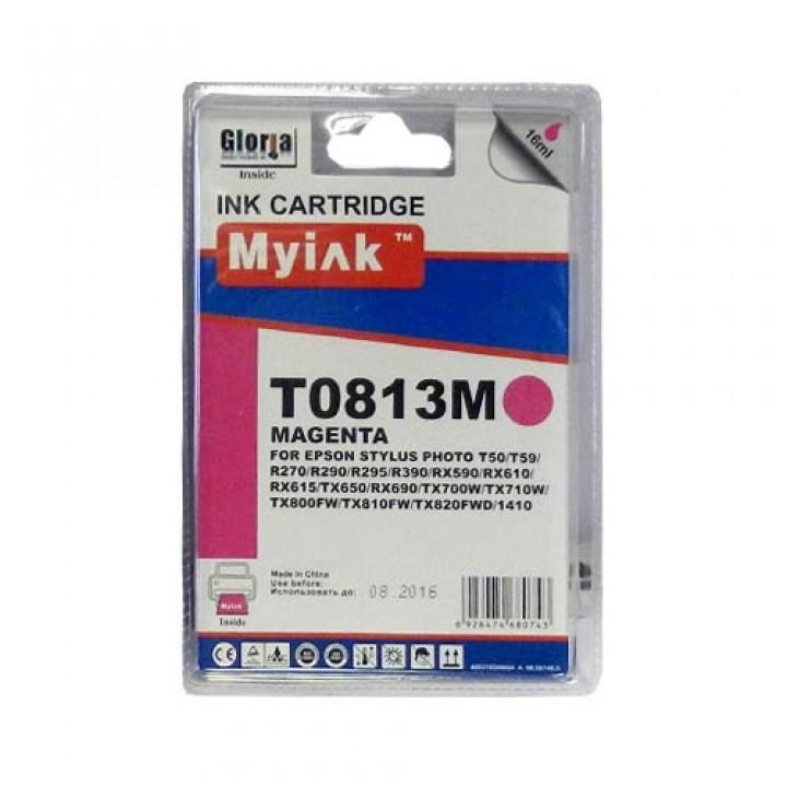 T0823/813 (M) Картридж для EPSON совместимый MyInk