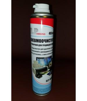 Сжатый газ (пневмоочиститель) для удаления пыли и тонера (непереворачиваемый) ELP Standart (400 мл)