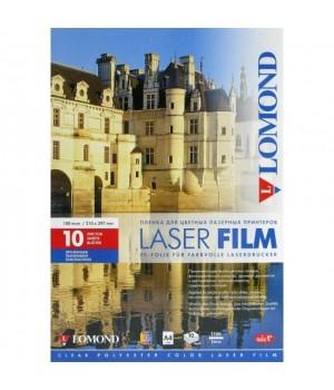 Плёнка Lomond PE Laser Film - прозрачная, А4, 100мкм, 10 листов, для лазерной цветной печати.