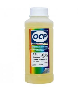 Промывочная Базовая сервисная жидкость ОСР (жёлтого цвета), 100 gr OCP RSL, Rinse Solution Liquid