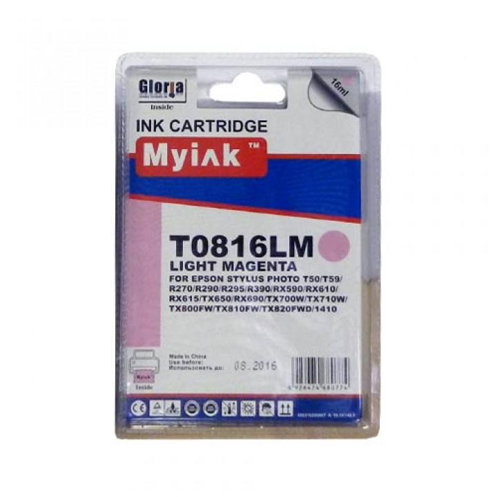 T0826 (LM) Картридж для EPSON совместимый Mylnk