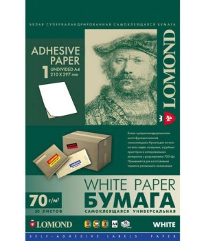 2100005 Самоклеящаяся бумага LOMOND универсальная для этикеток, матовая A4/70г*м2/50 л